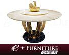 『 e+傢俱 』BT23 泰倫斯 Terrence 圓餐桌 | 圓餐台 | 不鏽鋼圓餐桌 | 現代餐桌 | 天然玉石