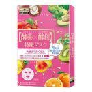 SEXYLOOK雙酵肌能特嫩面膜4入 【...