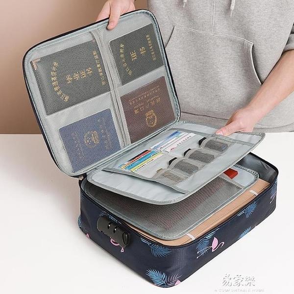 桌面整理證件收納包盒家用多層大容量 多功能證書檔袋 家庭證件包收納 新年牛年大吉全館免運