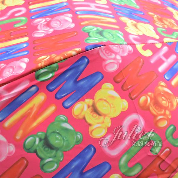 茱麗葉精品【全新現貨】MOSCHINO 字母小熊軟糖印花自動開收摺疊晴雨傘.桃
