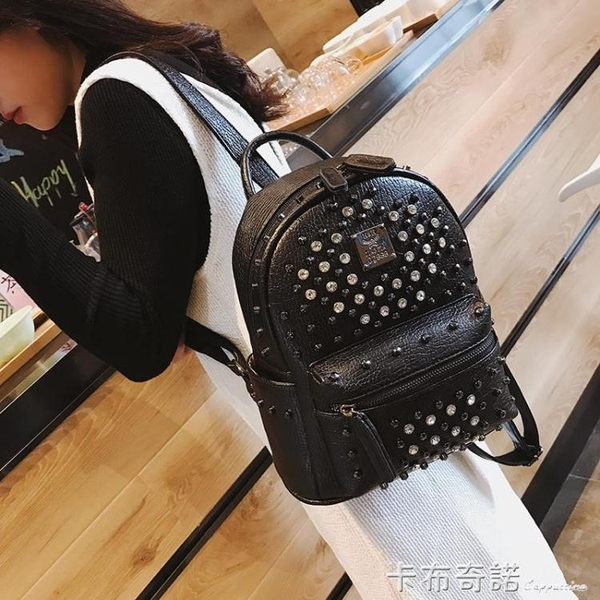 雙肩包少女背包韓版時尚潮流柳釘百搭女包軟皮休閒新款背包 卡布奇诺