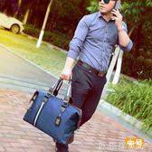手提包旅行袋大容量旅行包男手提商務出差短途旅游包輕便防水行李包 愛麗絲精品