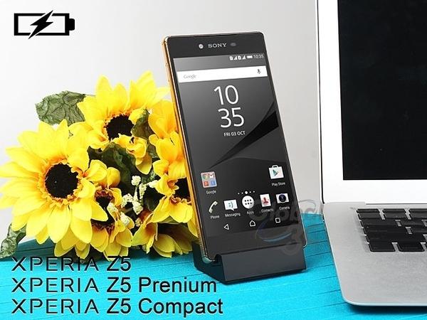 Sony Xperia Z5 / Z5 Compact / Z5 Premium 可傳輸 充電底座 座充 DK52