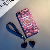 民族風iphone6s plus手機殼蘋果8個性7掛繩X硅膠軟女防摔情侶 免運直出交換禮物