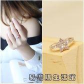 戒指日韓女甜美星星鑲人工鋯石指環