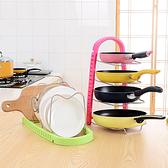 砧板架 四層 瀝水架 鍋子 鍋架 盤子 層架 DIY組裝 鍋蓋架 免打孔 鍋類收納層架【P472】慢思行