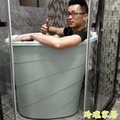 泡澡桶浴桶成人摺疊塑料加厚家用全身泡澡兒...