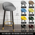 吧檯椅 北歐吧臺椅家用高凳子靠背前臺椅子現代簡約輕奢高腳凳酒吧椅吧凳【樂淘淘】