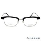MATSUDA 日本手工眼鏡 鈦 眉框 ...