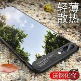 手機殼 閃魔蘋果7plus手機殼8超薄防摔iPhone8全包軟硅膠8P透明男女七套 ~黑色地帶