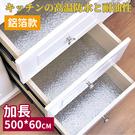 廚房用品 日系防水防油耐高溫壁貼-鋁箔加...