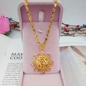 時尚鍍金四葉草項鏈女款黃金色百搭仿真沙金項鏈甜美花朵吊墜飾品 雙十二8折