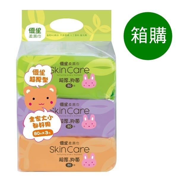 US BABY 優生 嬰兒超柔濕巾 濕紙巾 超厚型80抽 24入/箱◆德瑞健康家◆