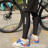 夏天騎行防曬腿套夏季抗紫外線戶外跑步腳套運動冰爽護腿男女通用