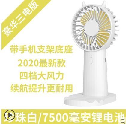 usb小風扇迷你靜音手持電風扇可攜式隨身小型電動手拿學生可充電宿舍大風力桌面床上電池