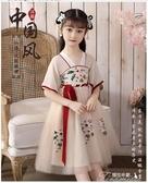 女童洋裝 女童夏裝連衣裙新款夏款兒童漢服女孩洋氣公主裙童裝裙子夏季 快速出貨