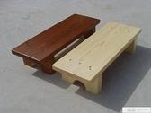 簡約實木榻榻米休閒凳子客廳陽台鬆木花架兒童落地方凳矮板凳腳踏  夏季新品 YTL