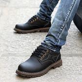 全館88折 男鞋工裝鞋真皮英倫大頭皮鞋戶外馬丁靴短靴 百搭潮品