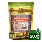 【米森】有機紅藜麥 (200g)  6包