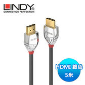 LINDY林帝 CROMO鉻系列 HDMI 2.0 連接線(37874) 5米