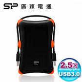 [富廉網] SP廣穎 A30 2.5吋 防震外接盒 黑/白
