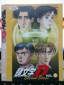 挖寶二手片-X18-034-正版VCD*動畫【頭文字D2-新86誕生(5)】-日語發音