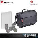 Manfrotto MBMN-M-SD-10 曼哈頓時尚快取郵差包 正成總代理公司貨 相機包 首選攝影包