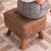 換鞋凳實木矮凳小凳子時尚創意沙發凳茶幾穿鞋坐墩梳妝腳凳換鞋凳