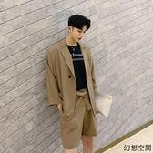夏季 七分袖 西服套裝 男潮流 寬松 帥氣 小西裝短褲兩件套