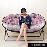 懶人沙發發小型沙發雙人榻榻米陽台小沙床臥室休閒單人折疊躺椅 LR1103911-12 【11.11狂歡購】