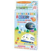 SHINKANSEN驅蚊貼片【康是美】
