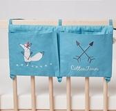 棉花堂嬰兒床掛袋床頭儲物袋