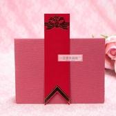 一定要幸福哦~~儀條、名牌(空白)、婚俗用品 、喝茶禮、婚禮小物、紅包袋