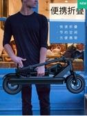 電動車 美國G-force 鋰電池電動滑板車成人代步可折疊小型迷你代駕電瓶女 JD美物居家