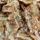 嚴選招牌特級櫻蔥黃金魚 (櫻蝦黃金魚 魚乾 魚干) 1包250公克