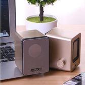 電腦音響低音炮臺式機筆記本USB迷你小音箱喇叭Dhh404【潘小丫女鞋】