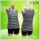 ☆小薇的店☆舒沛品牌經典條紋少女款兩件式泳裝特價790元NO.S3408(EL-3EL)