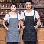 牛仔圍裙定制印logo咖啡奶茶冷飲店餐廳網咖美甲工作服圍裙印繡字