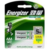 勁量全效型鎳氫充電電池-4號(2入)【愛買】