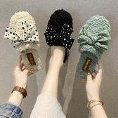 毛毛拖鞋 包頭毛毛拖鞋女外穿2021新款秋冬網紅百搭時尚家居羊羔毛半拖鞋 韓國時尚週