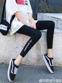 速乾字母打底褲女外穿潮黑色冰絲薄款九分小腳瑜伽運動緊身八分夏   (橙子精品)