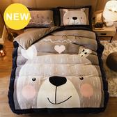 預購-極柔加厚法蘭絨床包四件組-加大-萌萌熊
