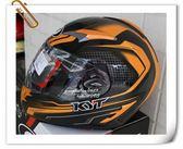 林森●KYT全罩安全帽,全罩,alpha,雙鏡片設計,彩繪,鮮橘黑