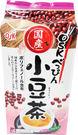 【小谷穀物OSK】日本國產小豆茶120g...