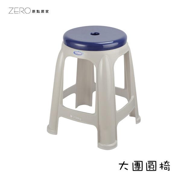 台灣製造 備用椅 塑膠椅 涼椅 休閒椅 餐椅 板凳 大團圓椅