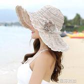 沙灘帽遮陽帽子女夏季防曬帽出游防紫外線沙灘帽可折疊海邊大檐帽可調節 曼莎時尚