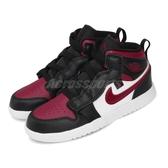 Nike 休閒鞋 Jordan 1 Mid ALT PS 黑 紅 童鞋 中童鞋 運動鞋 【PUMP306】 AR6351-066