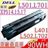 DELL電池(原廠最高規)-戴爾 XPS 15,15-L502X,L501X,L502X,XPS 17,XPS17D,XPS17 3D,17-L701X,L701X 3D,17-L702X
