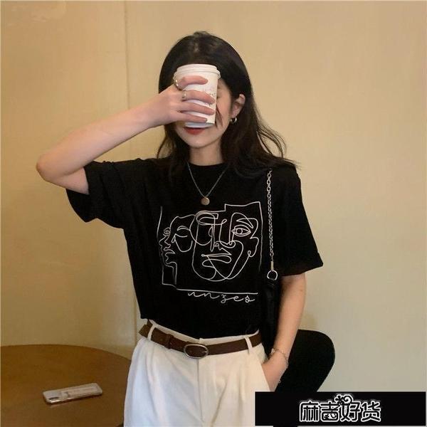 100%棉夏新款韓版寬鬆顯瘦上衣學生港風洋氣短袖T恤女ins潮流【全館免運】