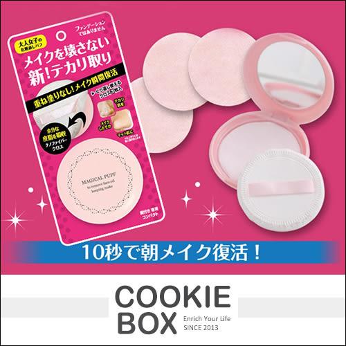 日本 MAGICAL PUFF 神奇 吸油 補妝 魔術 粉撲 (3入) 海綿 快速 補妝 神器 蜜粉餅 *餅乾盒子*